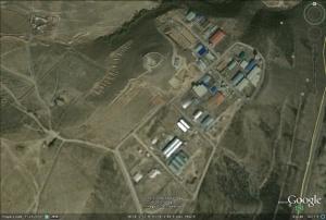 Shahid Bahonar Microbial Bomb plant