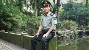 Liu Mingfu