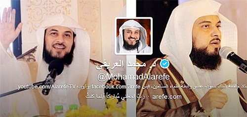 Sheikh Mohamad Alarefe Twitter-Account