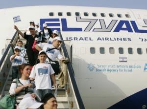IsraelTravelAP