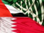 Saudi Arabia - Bahrain - United Arab Emerites flags