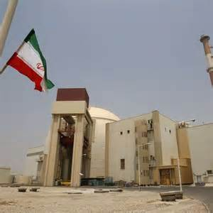 Fordo nuclear site