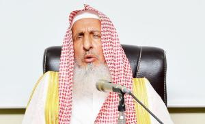Grand Mufti Abdulaziz Al Sheikh