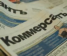 kommersant-newspaper