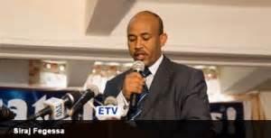 Siraj Fegessa, Minister of Defense
